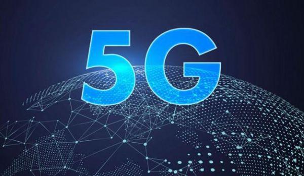 Accesul la standardul 5G  va fi pus la dispoziţia publicului