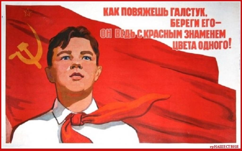 Anatol Moraru // Când bunelu' Lenin era veșnic viu