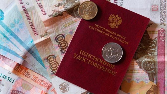В России чиновник увеличил свой возраст на 34 года, чтобы получать пенсию