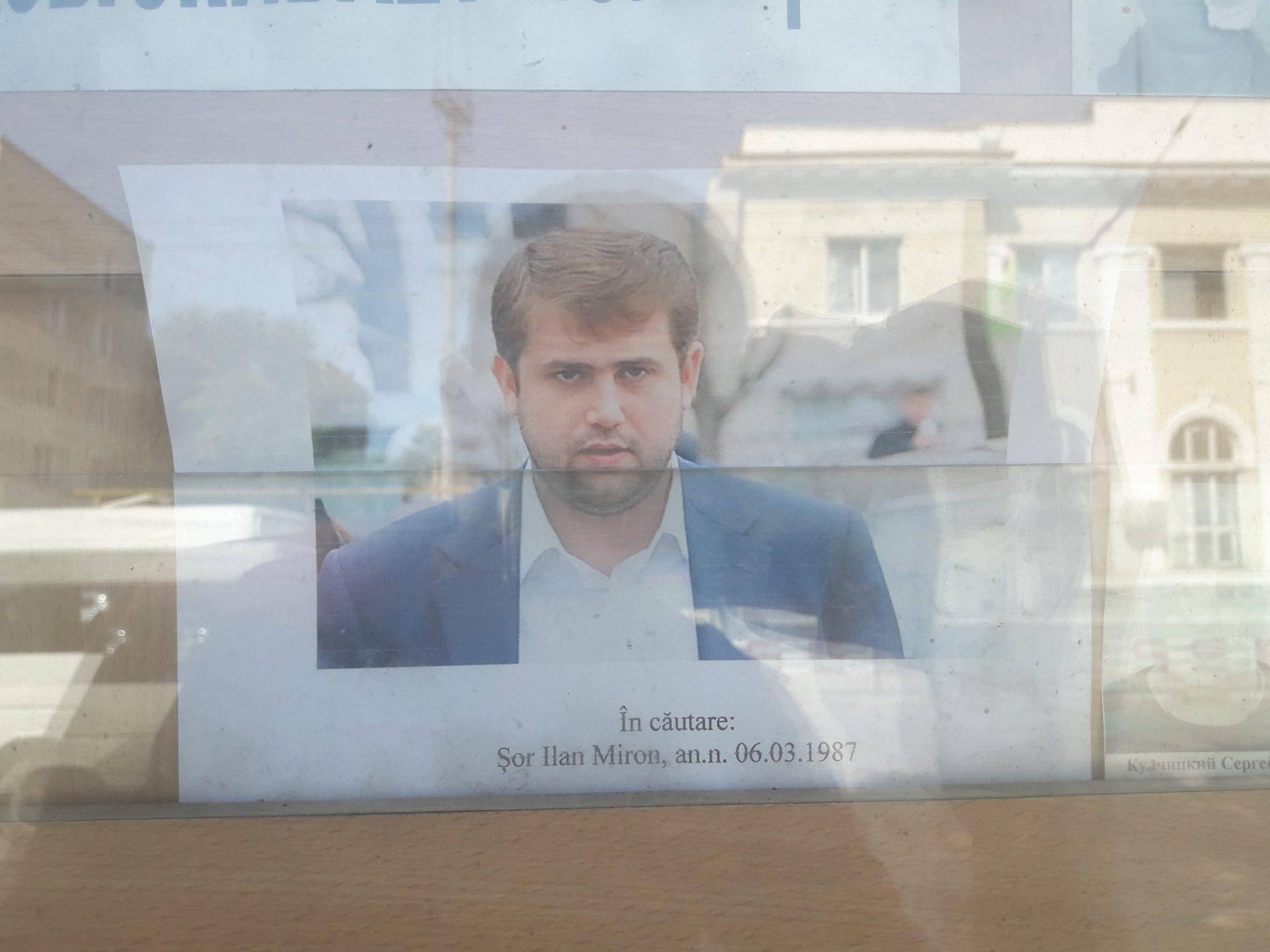 Fotografia lui Ilan Șor a apărut pe panoul din fața Inspectoratului de Poliție Bălți, în sfârșit
