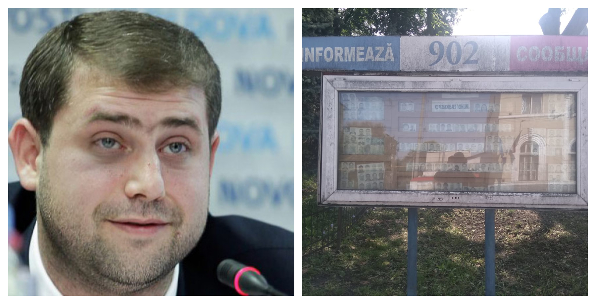 Poliția din Bălți nu-l prea caută pe Ilan Șor
