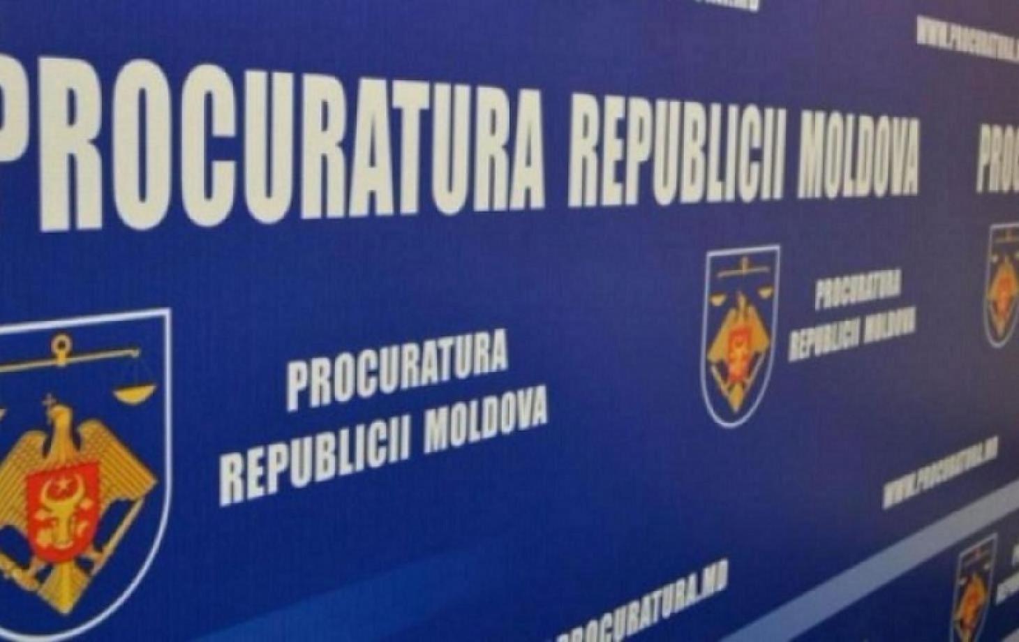 Список кандидатов, претендующих на должность генерального прокурора
