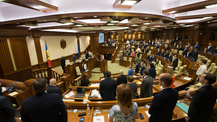 Modificări în politica bugetar-fiscală și vamală, aprobate de Parlament în lectură finală