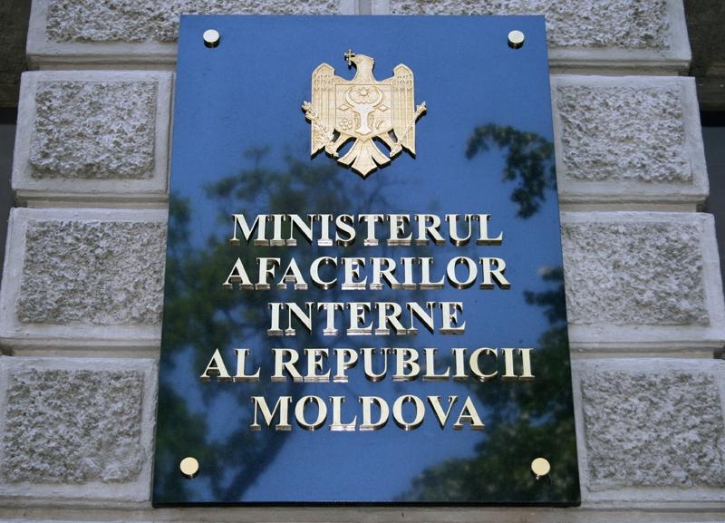 Șeful Inspectoratului de Poliție Briceni, Valeriu Moscalu a fost demis