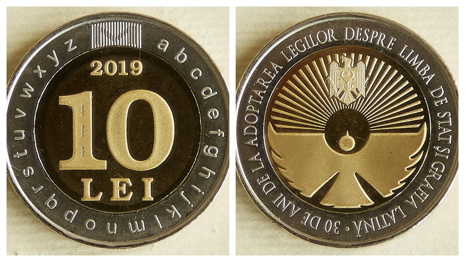 FOTO | BNM a lansat astăzi o nouă monedă de 10 lei
