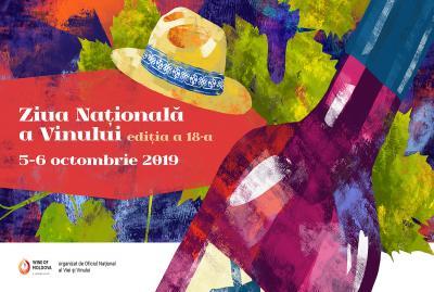 Национальный день Вина возвращается с восемнадцатым изданием