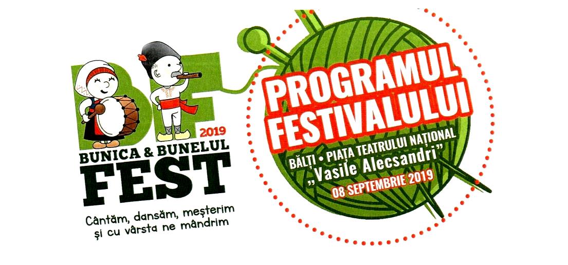 В Бельцах пройдёт фестиваль «Bunica & Bunelu Fest 2019»
