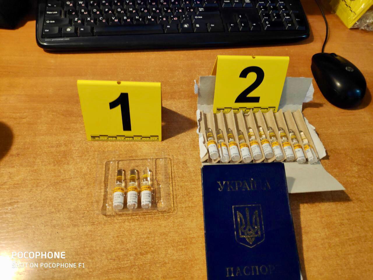 Polițiștii de frontieră au depistat substanțe psihotrope în chiloții unui ucrainean la Otaci