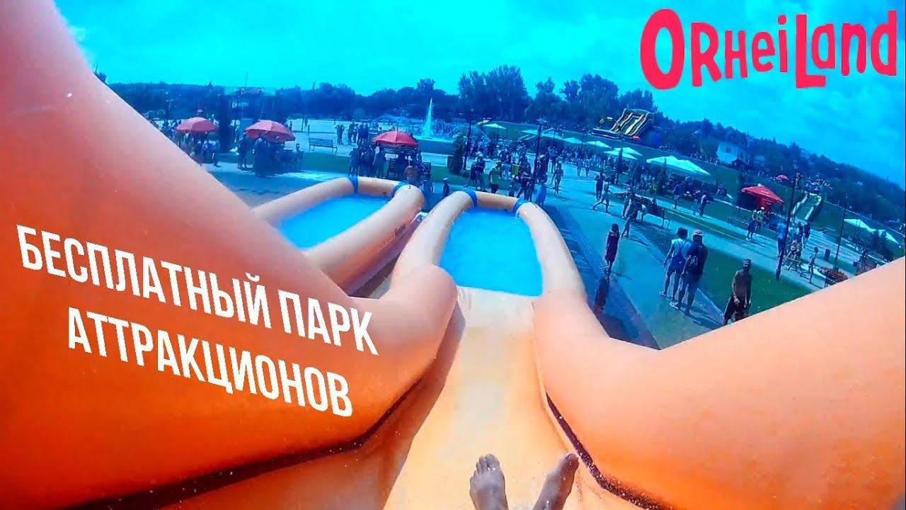 Anatol Moraru // Fracțiunea Partidul Politic Șor se mută din OrheiLand în pușcărie
