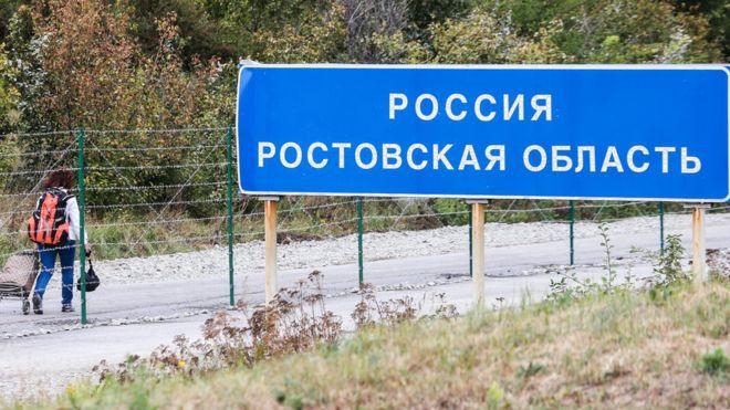 В Ростовской области 72-летний пенсионер был обвинён в госизмене