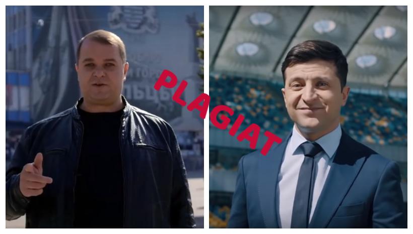 Candidatul PSRM la Bălți, Alexandr Nesterovschi, fan activ al Președintelui Ucrainei. Socialistul continuă să-i plagieze spoturile de campanie