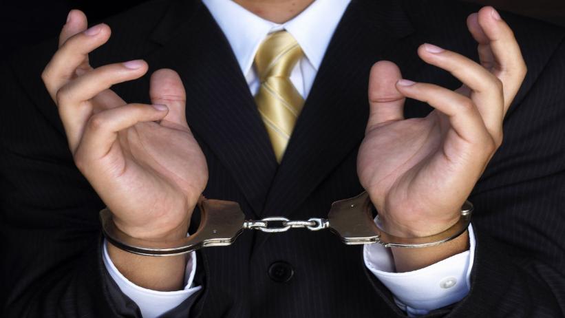 Un procuror anticorupție a fost reținut chiar de colegii săi