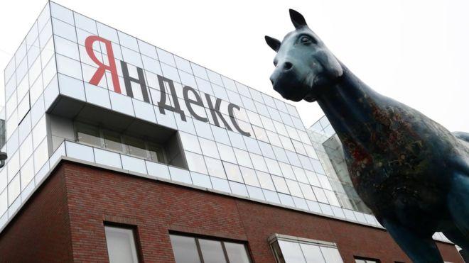 """""""Яндекс"""" меняет структуру управления компанией в """"общественных интересах"""""""