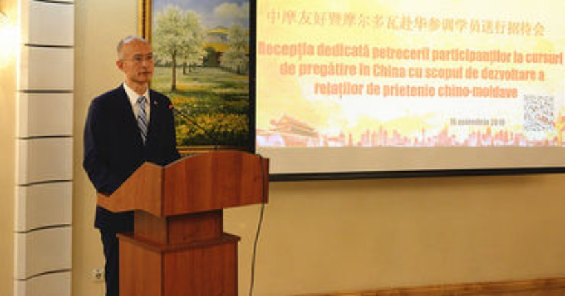 Молдавские специалисты пройдут обучение в Китае в рамках серии программ