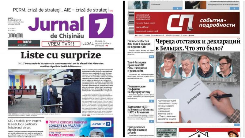De la 1 ianuarie 2020, se închide ziarul Jurnal de Chișinău, iar în capitala de nord nu va mai apărea pe hârtie săptămânalul SP Bălți