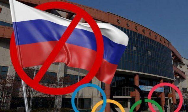 Rusia a fost exclusă de la Jocurile Olimpice şi de la Campionatul Mondial de fotbal