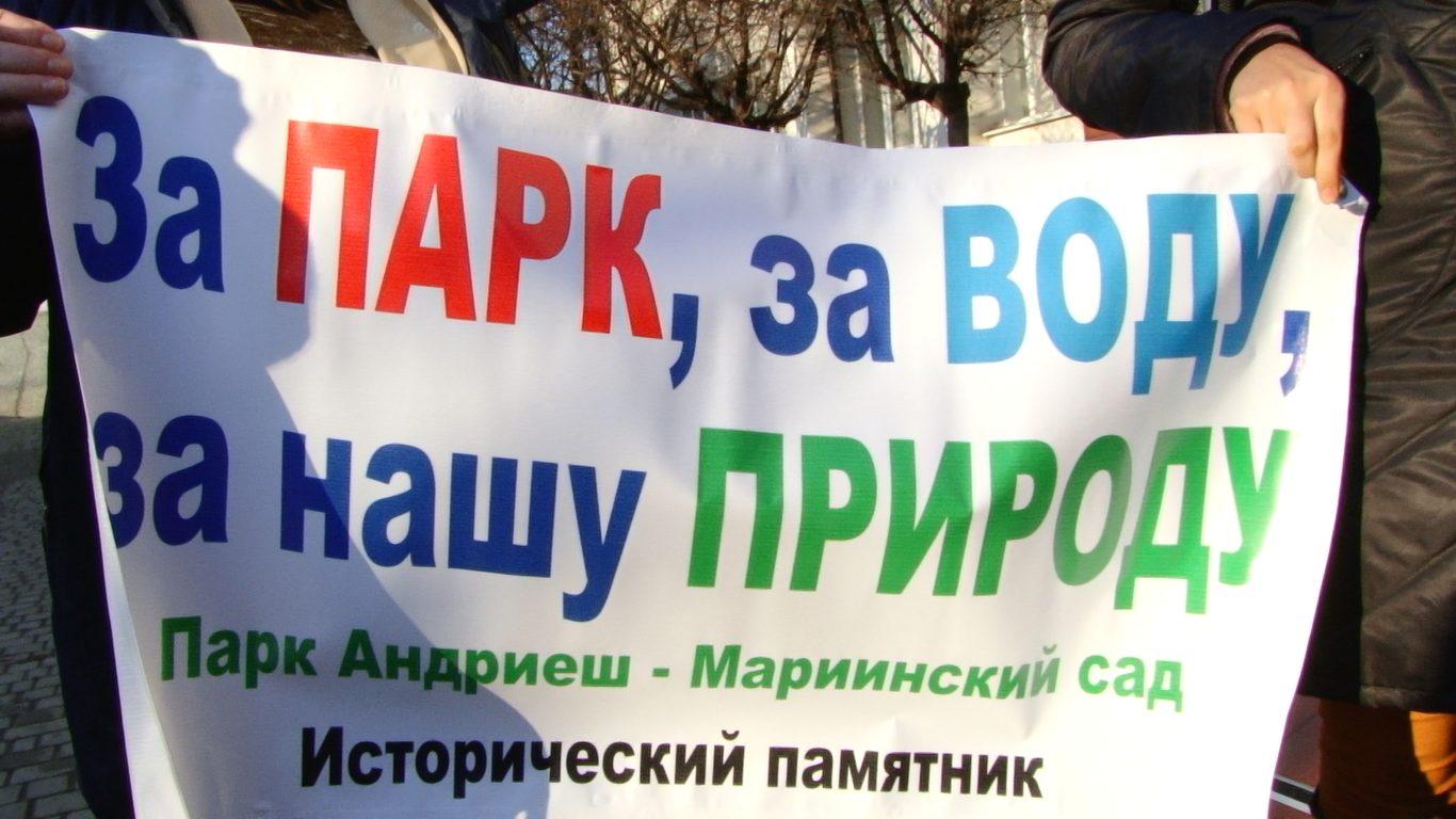 Un grup de activiști civici vor să elibereze un parc din Bălți. Cazul a ajuns la Curtea de Apel