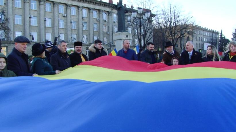 VIDEO| Primul oraș din Basarabia, care în 1918 a votat Unirea, a sărbătorit Ziua Națională a României