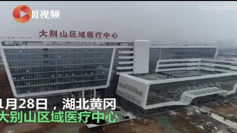 Chinezii au deschis primul spital special pentru bolnavii cu coronavirus. A fost gata în două zile