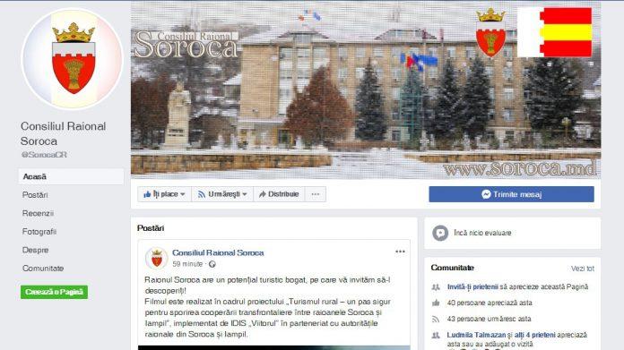 Consiliul Raional Soroca a creat o pagină pe Facebook, unde va informa cetățenii despre realizările autorităților locale