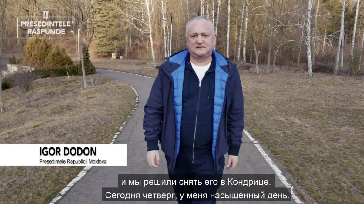 Fact check  Președintele Igor Dodon și-a filmat vlogul, îmbrăcat din cap până-n picioare în haine de LUX