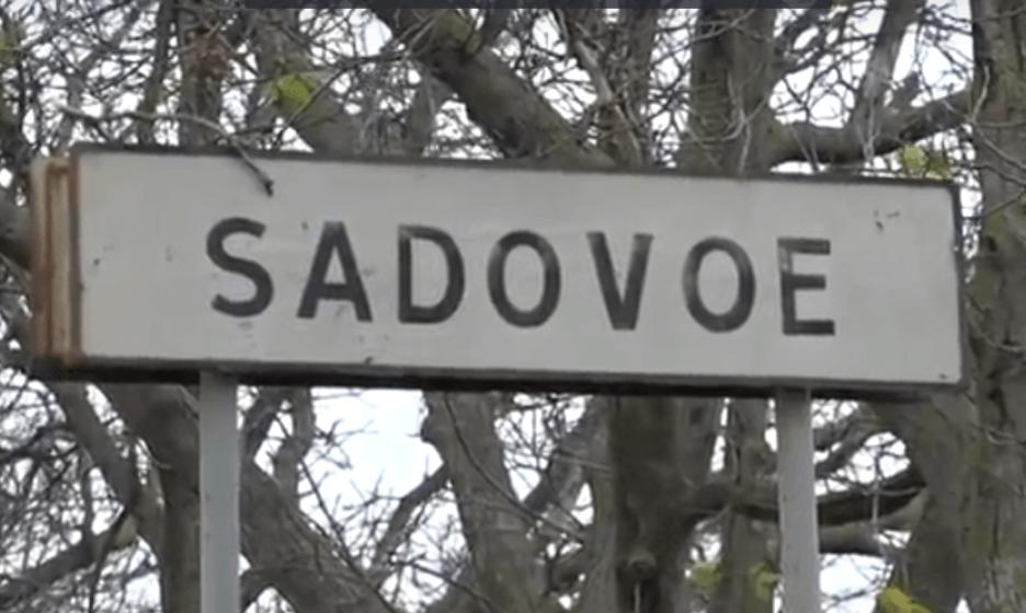 Мужчину из пригорода Бельц увезли Кишинев с подозрением на COVID-19
