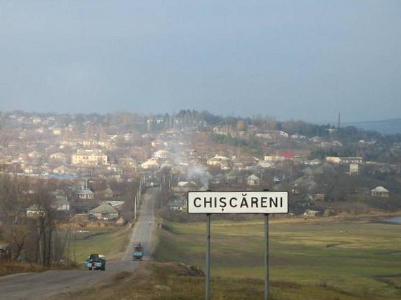 Primarul satului Chișcăreni, raionul Sîngerei a fost diagnosticat cu coronavirus