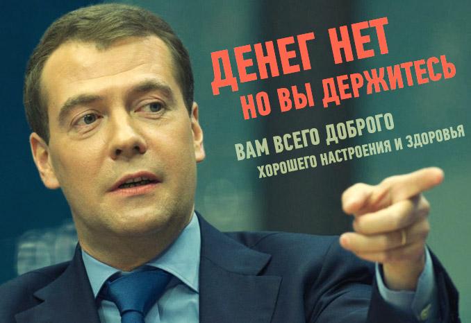 Anatol Moraru // Ministrul Usatîi: Rusia ar putea să nu ne dea nică