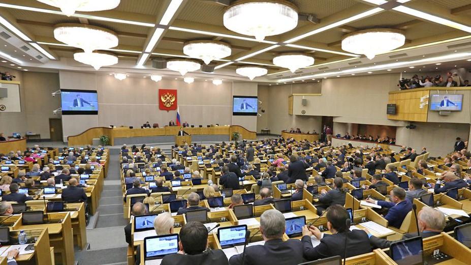Duma de Stat a Rusiei a aprobat în ultima lectură schimbările la Constituţie