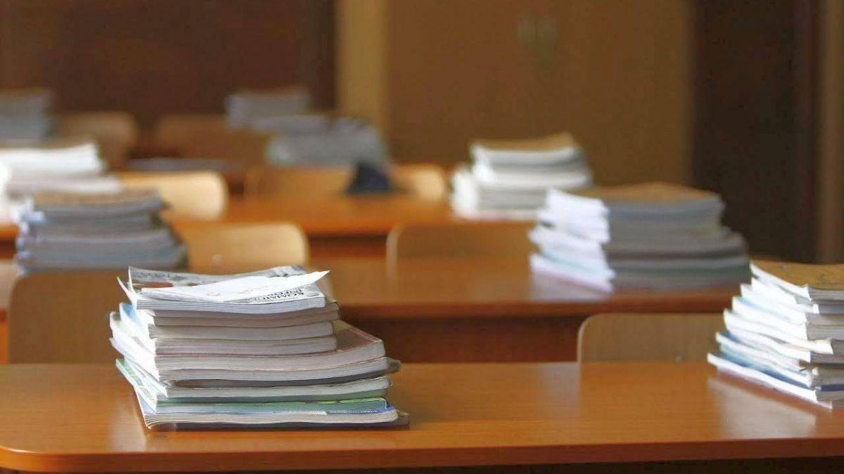 Manuale retrase din cauza mirosului depășit de substanțe chimice