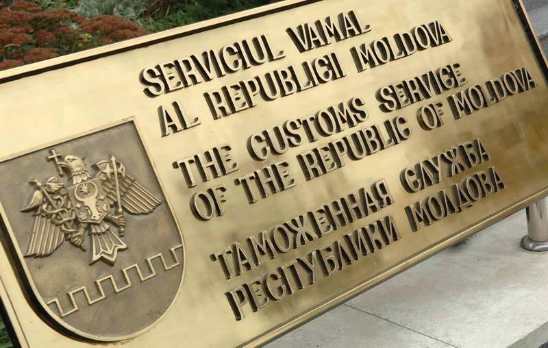 Venituri de peste 5,3 miliarde de lei incasate la bugetul de stat de către Serviciul Vamal, de la începutul anului