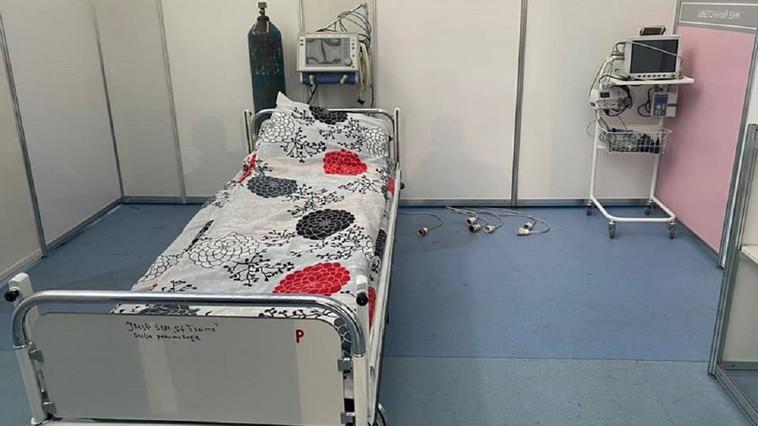 Pacienții Centrului de triere COVID-19 nu vor mai fi asigurați cu hrană