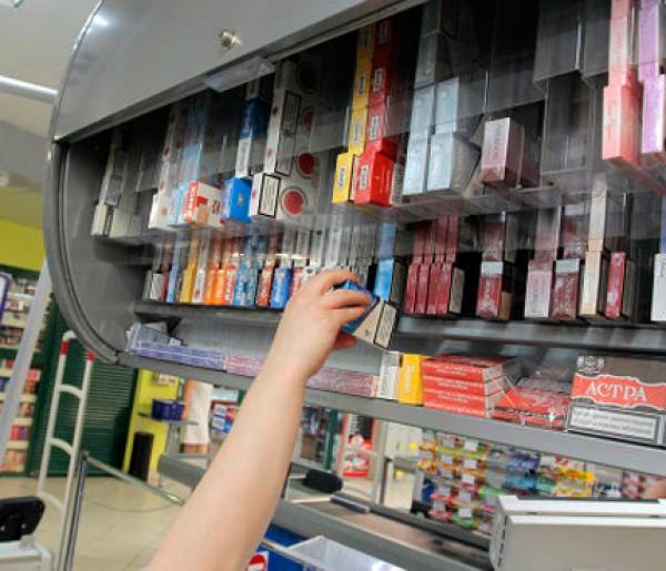 Din 15 august va fi interzisă expunerea la vedere a produselor de tutun