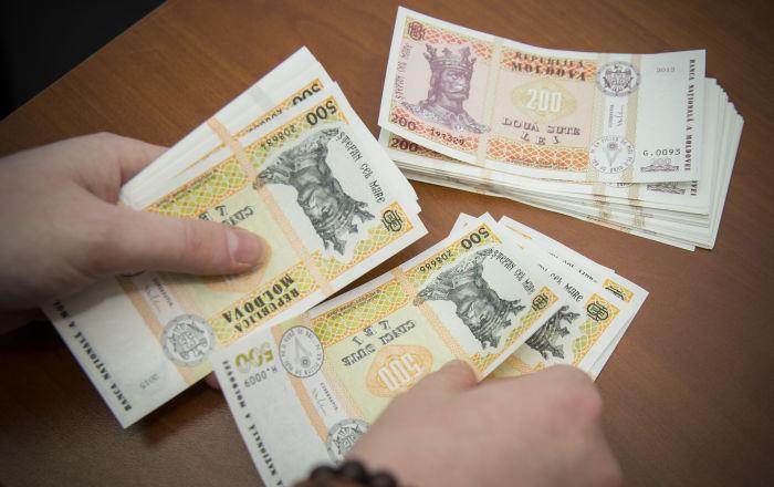 CNAM raportează majorarea veniturilor proprii