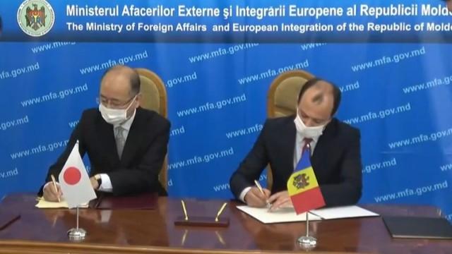 R.Moldova şi Japonia au semnat două acorduri, de grant și de împrumut