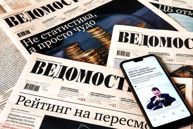 Rusia   Cinci redactori şefi adjuncţi ai cotidianului Vedomosti au demisionat