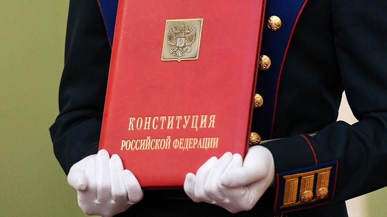 Noua Constituție a Federației Ruse. Ce modificări au fost făcute