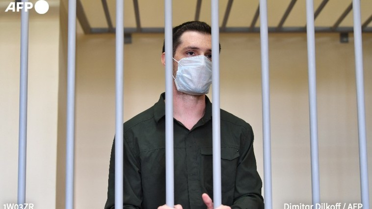 Un student american a fost condamnat la ani grei de temniță în Rusia